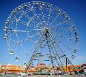 В Туле готовится к открытию колесо обозрения возле ТРЦ «Макси»