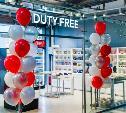 В Международном аэропорту Калуга открылся магазин DUTY FREE