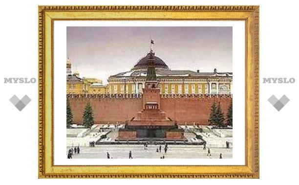"""В КПРФ считают """"антироссийским"""" призыв православных снести мавзолей"""