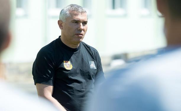 Сергей Подпалый назначен главным тренером тульского «Арсенала»