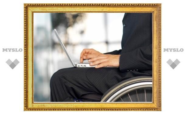 Более тысячи инвалидов получили работу