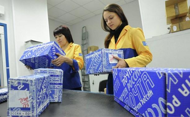 Почта России выпустила открытки, посвящённые авиасалону МАКС-2015