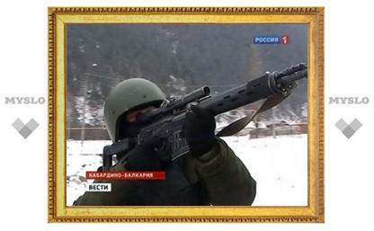 Боевики вырвались из окружения в Приэльбрусье