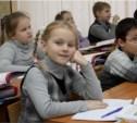 До конца 2014 года в Тульской области появится электронная очередь в школы