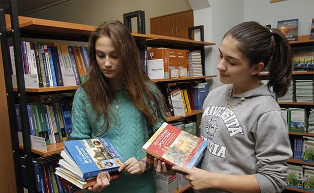 Туляки могут принять участие во Всероссийском тесте по истории Отечества
