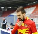 """Нападающий """"Арсенала"""" Александр Кутьин вернётся в строй 15 ноября"""