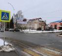 В Новомосковске отремонтируют одну из центральных улиц города