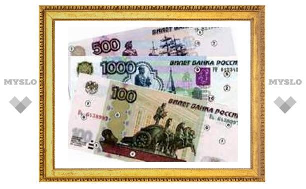 Растущий экспорт защитит рубль от новой девальвации