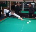 В Новомосковске прошли соревнования по бильярду на Кубок губернатора