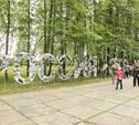 На Куликовом поле прошёл фото-флешмоб «Россия – это мы!»