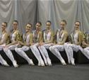 «Роксэт» выступил в чемпионате мира по эстетической гимнастике