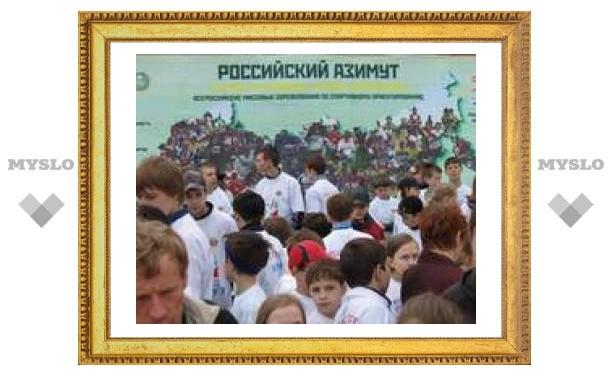 """В Туле пройдет """"Российский азимут"""""""