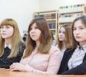 В Тульской области запущен проект «Дети учат взрослых»