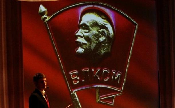 Туляки отметили 95-летие ВЛКСМ