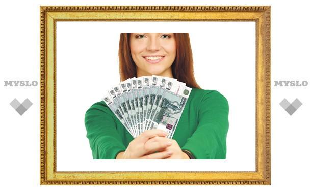 Новое предложение – даем деньги без залога!