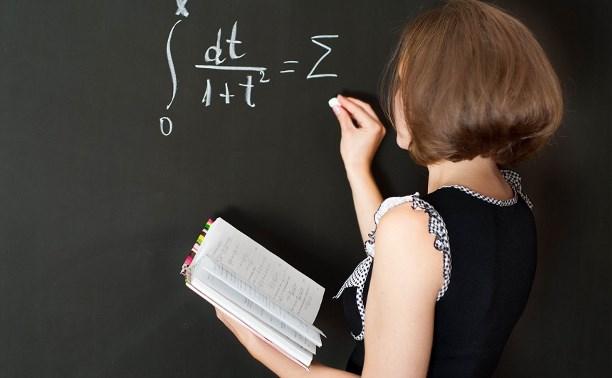 В Центральном и Комсомольских парках отметят День учителя