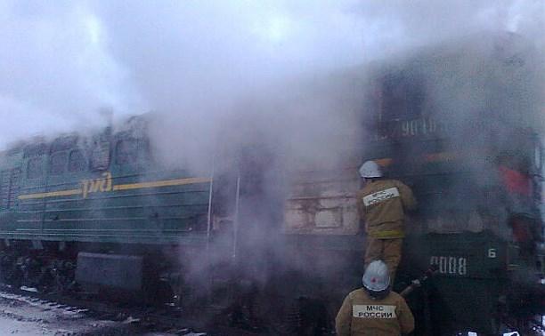 На железной дороге в Воловском районе загорелся грузовой поезд