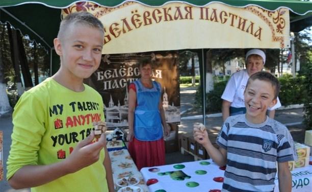 В Белёве прошёл фестиваль «Яблочное чудо»