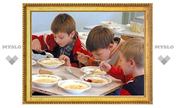 Школьников Тулы будут кормить бесплатными обедами