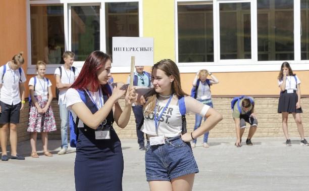 В Туле стартовал образовательный слет для старшеклассников и студентов «Кадры будущего для регионов»