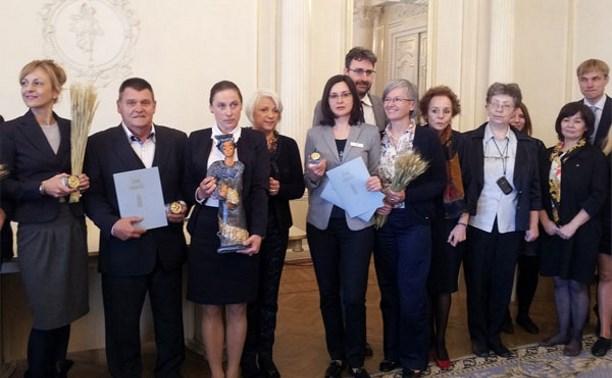 «Ясная Поляна» стала победителем конкурса музеев Živa Award