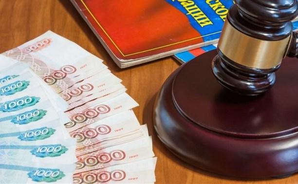 В Ефремове мужчина отсудил 650 тысяч рублей у медицинской клиники, сделавшей его инвалидом