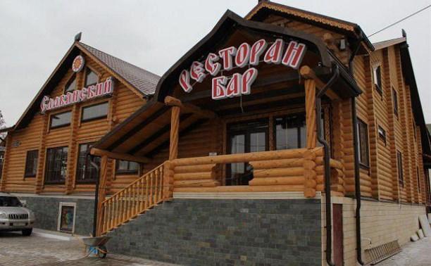 В Туле мужчина похитил из ресторана продуктов почти на 3700 рублей