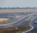 Проезд по федеральным трассам можно будет оплатить через интернет