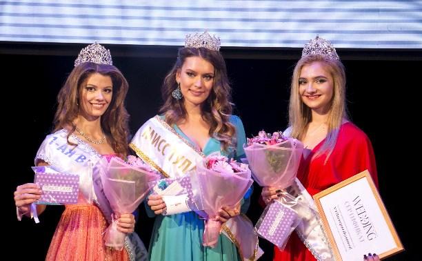 Кто победил в конкурсе «Мисс Тула» в 2018 году?