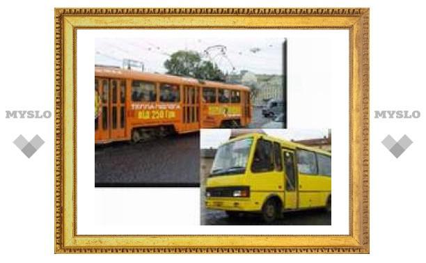 Программу развития городского транспорта обсудят с туляками