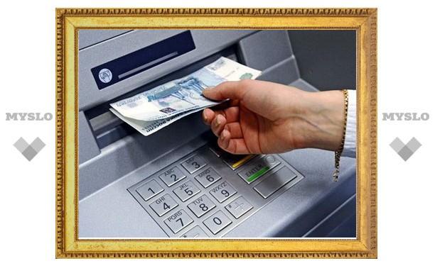 Сумма долгов по зарплате в Туле уменьшилась
