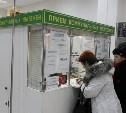 Минэнерго предложило увеличить пени за долги по коммунальным платежам