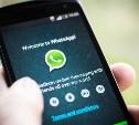 Госдуме предложили запретить депутатам пользоваться Google и WhatsApp