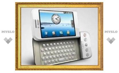 HTC повысила прогноз продаж гуглофона