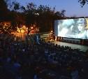 27 августа в Туле состоятся «День и Ночь кино»