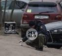 Взрыв на ул. Болдина в Туле: причиной конфликта могла стать ревность