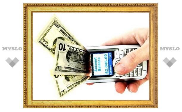 В Тульской области раскрыли хитрую схему телефонного мошенничества