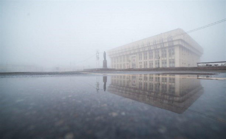 На Тулу снова опустится туман