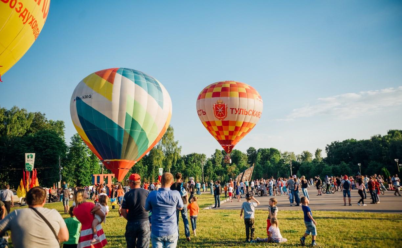 День рождения тульского Центрального парка: большой фоторепортаж