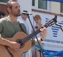 В День ВМФ в Заокском районе прошел фестиваль военно-морской песни
