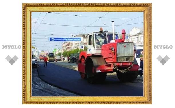 В Центральном районе Тулы отремонтируют дороги