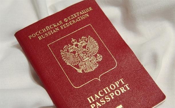 С 2015 года россиян обяжут сдавать отпечатки пальцев для получения загранпаспорта
