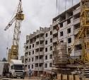 В Тульской области в ближайшие два года ожидается сокращение темпов строительства жилья