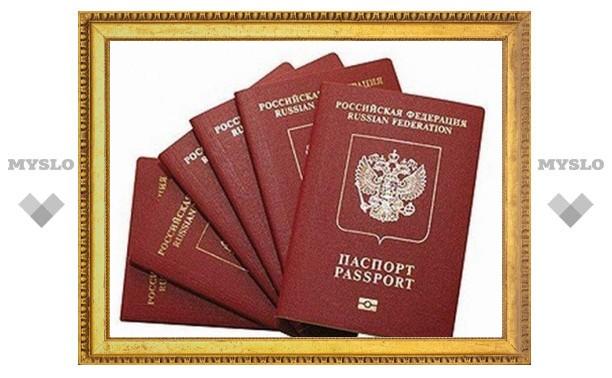 Поменялся бланк заявления для получения загранпаспорта