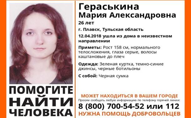 В Плавске разыскивают пропавшую девушку