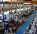 «Тяжпромарматура» нарушала правила хранения ртутных ламп и сброса сточных вод