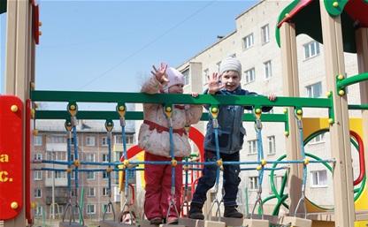 Городки счастливого детства