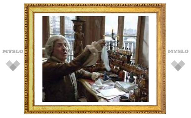 В Туле открыта выставка парфюмерии