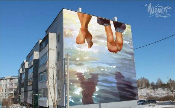 В Туле появятся семь новых граффити