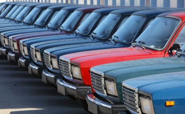 В России запретят ввоз иномарок стоимостью до 800 тысяч рублей